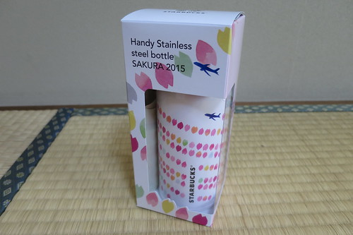 ANA Starbucks Handy Stainless Steel bottle - SAKURA 2015