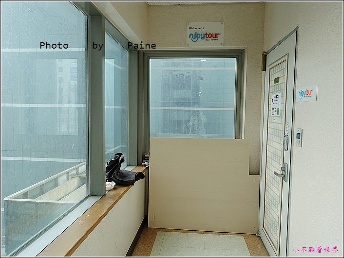 首爾弘大享受民宿NJoy Residence Seoul (3).JPG
