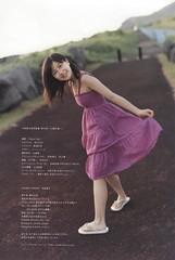 小野恵令奈 画像50