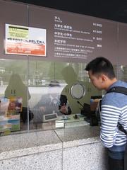 Japan Trip - Miyajima, Hiroshima, Osaka and Hakone (Dtrain891) Tags: trip japan museum open air hiroshima miyajima osaka hakone japantrip