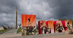 Museum of Great Patriotic War, Minsk (Alexander Shumenko) Tags: museum war great patriotic minsk