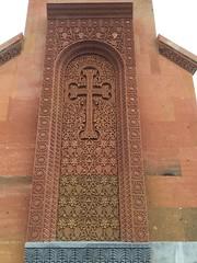Armenian Cross Stone (Alexanyan) Tags: city cross christian marz armenia orthodox region armenian abovian caucasia kotayk hayasdan