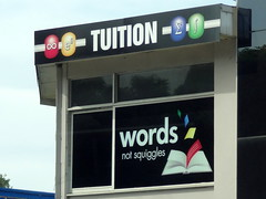 Words not Squiggles (boeckli) Tags: windows fenster words text sign squiggles schaufenster sydney australia tuition gebude