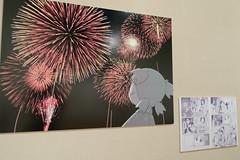 20160729 Kawasaki and Tokyo 3 (BONGURI) Tags:    jp kiyohikoazuma yotsuba yotsubakoiwai     manga comic   kawasakicitymuseum museum    nakaharaward  nakahara kawasaki  kanagawa  sony rx100m3