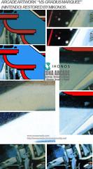 Vs Gradius Marquee. Restored Mikonos2 (Mikonos - Zona Arcade) Tags: vs gradius marquee nintendo zona arcade mikonos artwork restored