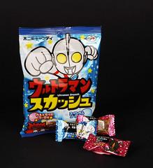 Fujiya Ultraman Squash (TOKYO TAG TEAM) Tags: fujiya ultraman candy japan fizzy kaiju ultra hero monster
