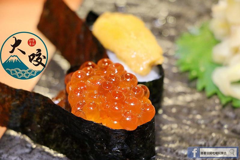 大咬和食商社六張犁通化日本料理058