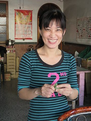 Taiwanese Girl (Asian.Amour2) Tags: city woman cute sexy girl beautiful smile asian roc happy asia pretty sweet gorgeous chinese cutie jeans kaohsiung brunette oriental kenting betel