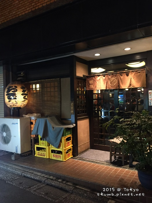 2015-02-10 20.33.20.JPG
