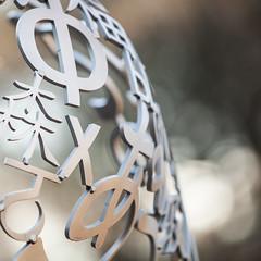 Numbers, Letters & Symbols_4083 (adp777) Tags: letters symbols juameplensa numberssymbolsletters wavesiii davidsoncollegesculpture