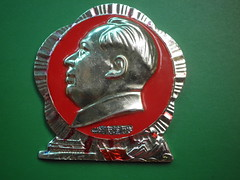 Long live Chinese and Albania friendship  (Spring Land ()) Tags: china badge mao    zedong