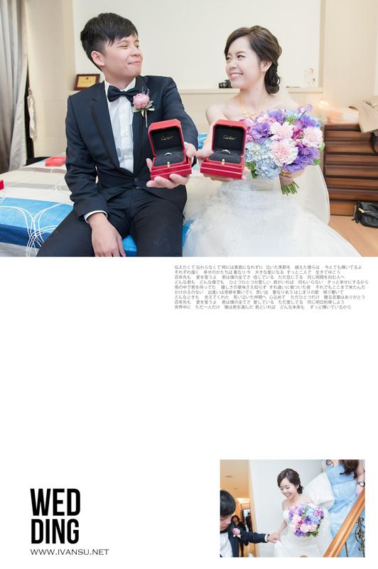29441581930 84ef1c7a84 o - [台中婚攝] 婚禮攝影@展華花園會館 育新 & 佳臻