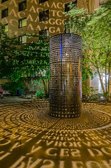 Ars Medendi (Joe Barrett Photography) Tags: centercity city concretejungle pennsylvania philadelphia philly arsmedendi medicalarts sculpture cryptic art letters words language bestoftoday yourbestoftoday flickrsbest night nightlights afterdark illumination nocturnal dna pavlov amazonbasin