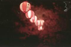 (bensn) Tags: pentax esii helios40 85mm f15 film superia premium 400 japan night lanterns sakura trees dark