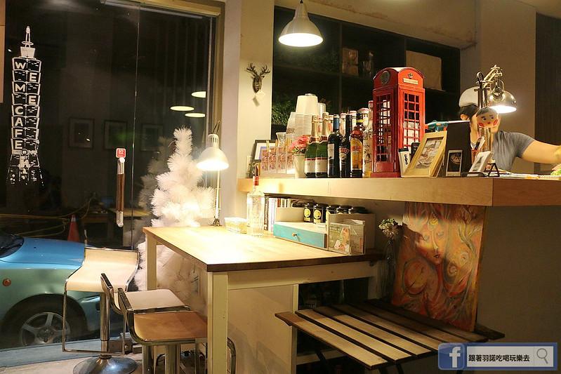We & Me Cafe市政府下午茶餐廳118