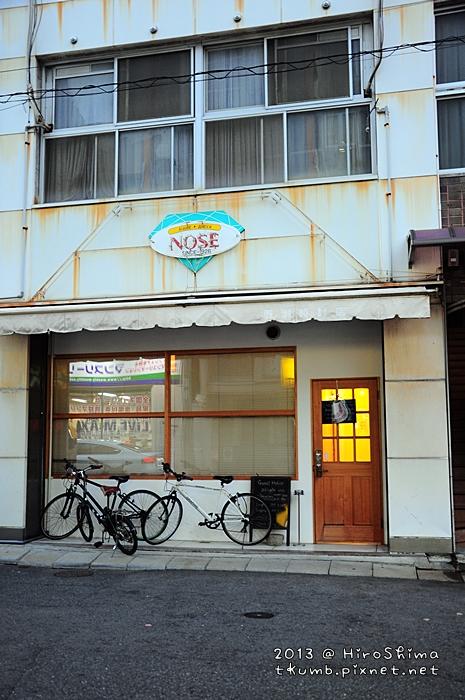 2013廣島住宿 (1).jpg