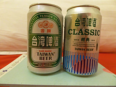 Taipei (Beer), Taiwan (Jan-2016) 24-03 (MistyTree Adventures) Tags: asia taiwan taipei panasoniclumix indoor beer taiwanbeer drink can