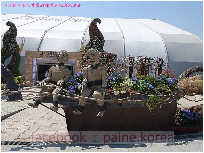 高陽國際花卉博覽 (16).JPG