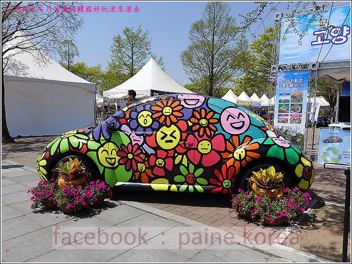高陽國際花卉博覽 (8).JPG