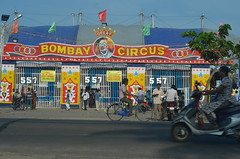 Circus at Pondy (Ashok Rathinam) Tags: india circus streetphotography ashok pondicherry pondy asokan avmc nikond7000 asokarathinam