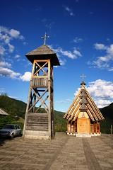 Mecavnik church & belltower, Serbia (Andrey Sulitskiy) Tags: serbia mecavnik mokragora