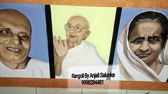 by anjali sulunke 9998284481 (jinu.savani) Tags: rangoli by anjali sulunke 9998284481 byanjalisulunke9998284481 unique art surat