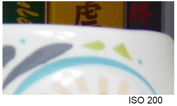 1x_ISO00200