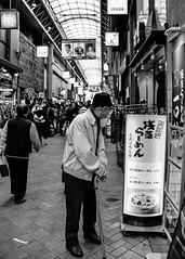 1364 (ken-wct) Tags: street art japan nikon f14 sigma d750 30mm