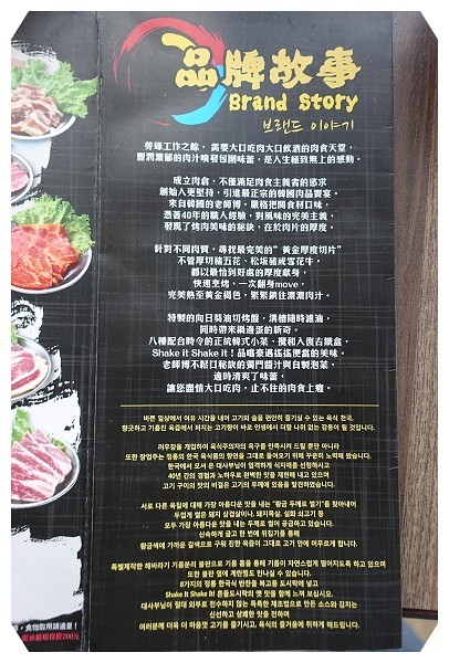 西門韓式料理 肉倉韓式烤肉 吃到飽 韓國烤肉 西門町美食