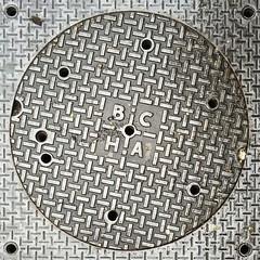 BCHA (designwallah) Tags: canada vancouver britishcolumbia squaredcircle squircle waterstreet photostream