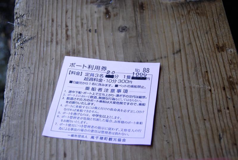 _DSC0762_副本