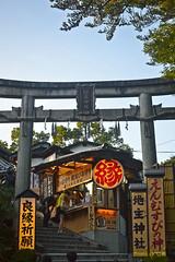 Around Kiyomizu-dera (Kyoto - ) (Doncardona) Tags: kiyomizudera temple templo kyoto   japan  asia asiatrip worldtraveler jpworldtraveler travel trip adventure journey nikon nikon3100 3100