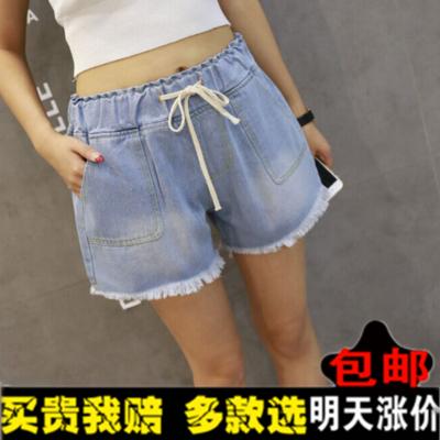 Neue koreanische Version im Sommer hohe Taille Gummizug in der Taille mm XL plus Fett weites Bein, zerrissenen Jeans Damen Shorts Fett