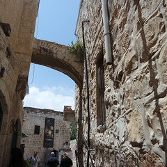 Jerusalem (FilmFlamMan) Tags: architecture israel photo arch jerusalem antiquity
