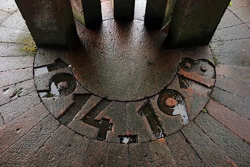 """Gefallenen-Ehrenmal der CAU (07) • <a style=""""font-size:0.8em;"""" href=""""http://www.flickr.com/photos/69570948@N04/17904411865/"""" target=""""_blank"""">Auf Flickr ansehen</a>"""