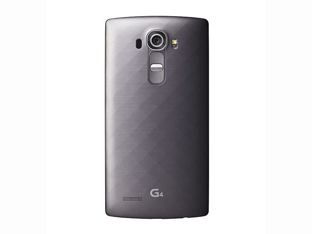 The LG G4 is official: here are 8 things you need to know