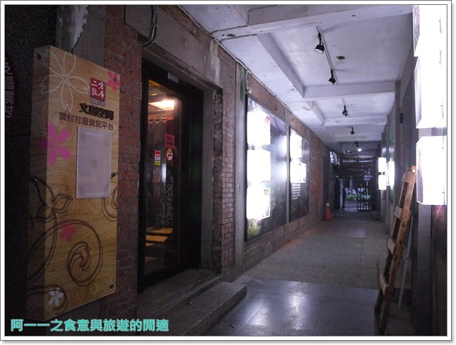 三芝美食聚餐二號倉庫咖啡館下午茶簡餐老屋image007