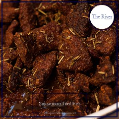 | Fried Pork Livers (theriverrestaurant) Tags: theriverrestaurant ierapetra  agiafotiaseaside agiafotia   crete creta kreta liver livers porklivers rosemary
