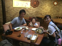 () Tags: travel yamanashi