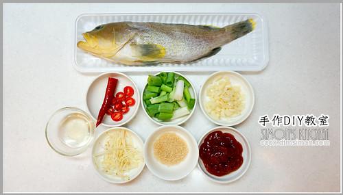 糖醋石斑魚01.jpg