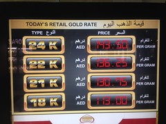 Gold prices, UAE!