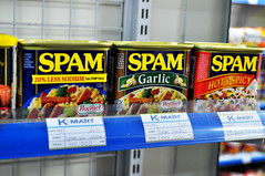 Spam in a can (Roving I) Tags: food spam vietnam canned shops products cans kmart danang conveniencestores hormelfoods