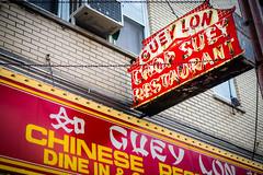 (209/366) Guey Lon (CarusoPhoto) Tags: chicago john caruso carusophoto pentax ks2 city urban banal mundane everyday ordinary photo day project 365 366 sign old vintage retro smc pentaxda 35mm f24 al
