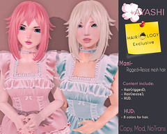 [^.^Ayashi^.^] Mami hair special for Hairology (Ikira Frimon) Tags: rigged hud anime m3 utilizator nice head mesh ayashi doll outfit hair blogger costume frimon ikira follow post blog fashion sl life second event girl beautifully special exclusive tsg kawaii kawai cute hairs sensuality lovely sexually cosplay disheveled dishevelled curl heartbreaker kisscurl averagelength medium quiff forelock bang obliquefringe unevenbangs mami hairology for