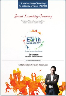 Little Earth Kiwale Launch Ad 1 - (19-04-2015)