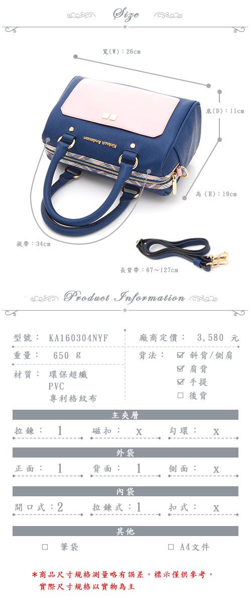 KA160304NYF_Inside04