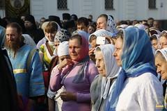 13. Meeting of the Svyatogorsk Icon of the Mother of God / Встреча Святогорской иконы в Лавре