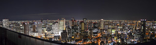 Osaka Skyline Panorama from Umeda Sky Building