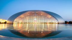 Into the Egg (tehhanlin) Tags: china sunset landscape cityscape sony ngc beijing  bluehour  peking  nationalcentrefortheperformingarts a7r2 a7rm2