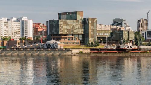 4Y1A8942 Krasnoyarsk, Russia ©  Ninara